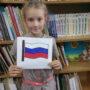 22 августа-День Государственного флага России!
